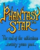 Phantasy Star: 20 Years Past