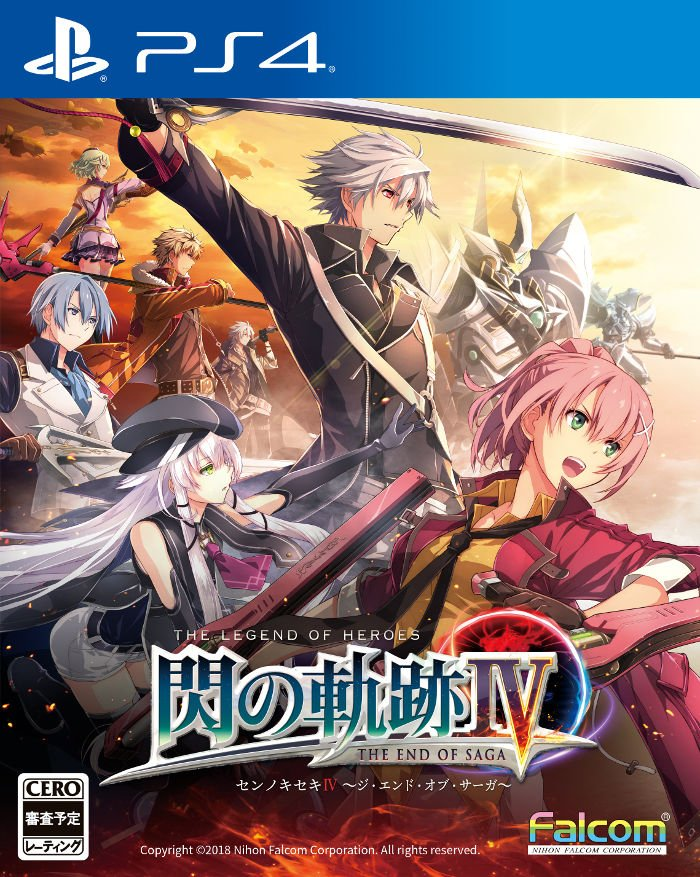 The Legend of Heroes: Trails of Cold Steel IV The End of Saga