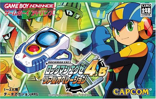 Rockman EXE 4.5 Real Operation