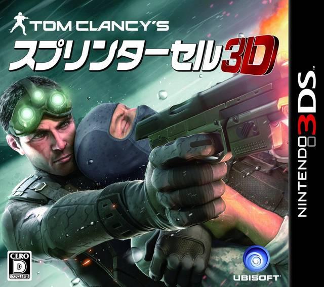Скачать Бесплатно Игры На Нинтендо 3Дс