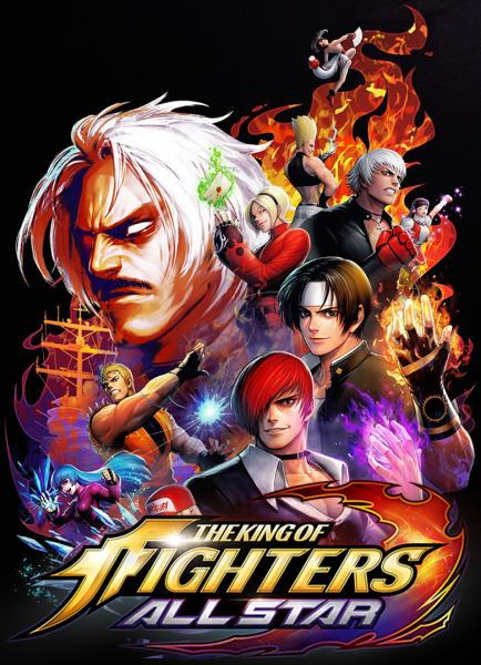 The King of Fighters: All-Star