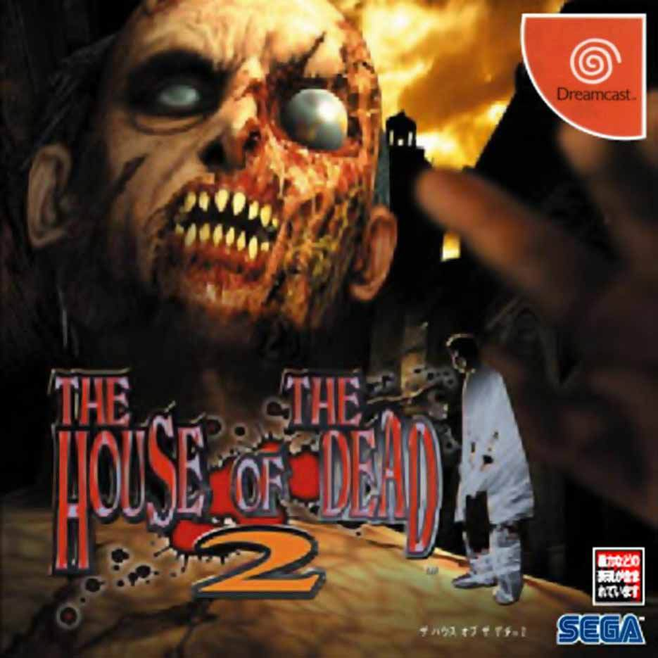 The House of the Dead II