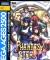 Sega Ages 2500 Series Vol. 17: Phantasy Star Generation: 2