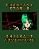 Phantasy Star II Text Adventure: Shilka no Bouken