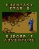 Phantasy Star II Text Adventure: Rudger no Bouken