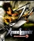 Dynasty Warriors 5: Xtreme Legends