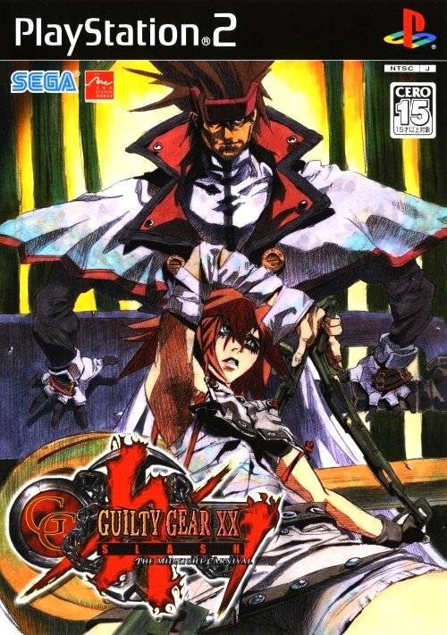 Guilty Gear XX Slash