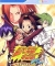 Shaman King: Asu e no Ishi